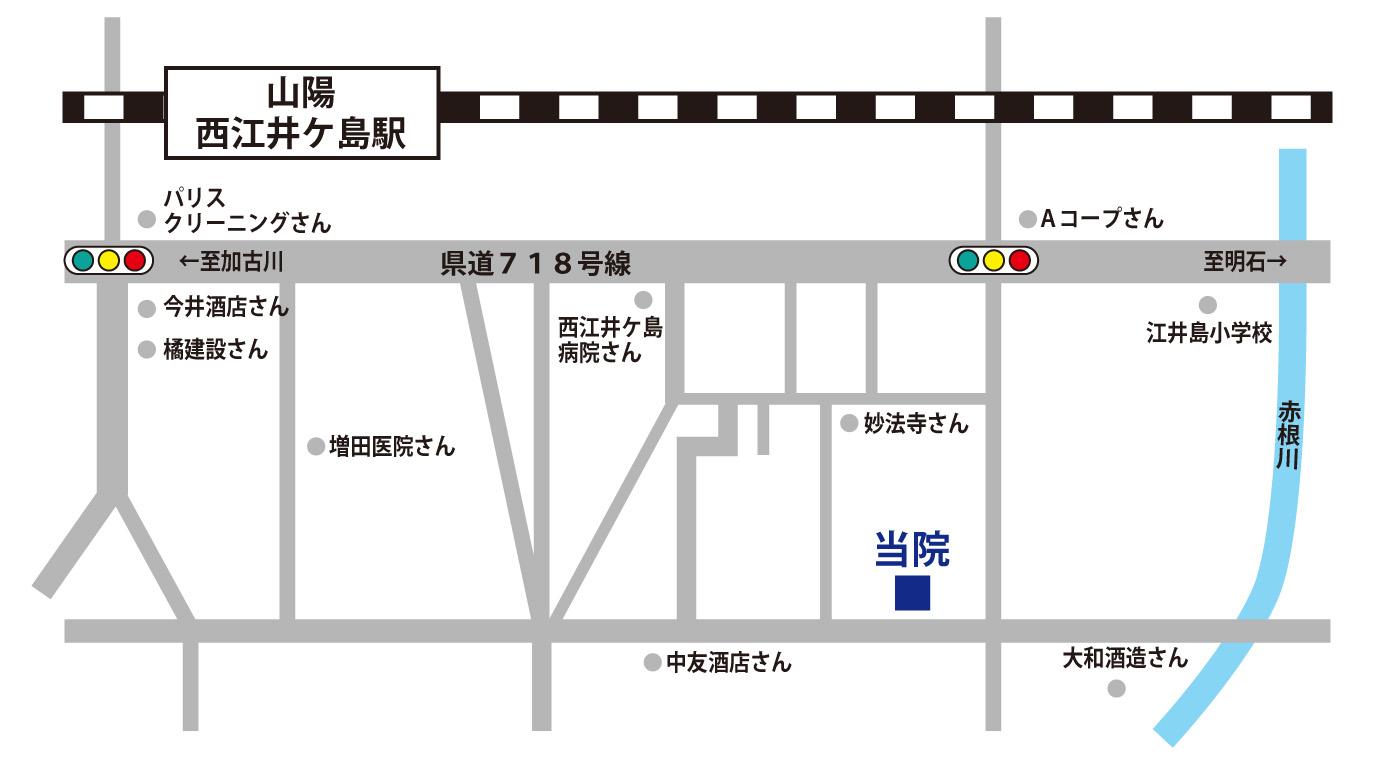 "img src=""map.jpg"" alt=""江井ヶ島で評価が高いあかねがわ整骨院までの西島周辺地図"""